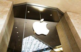 Антимонопольщики Германии начали проверку в отношении Apple