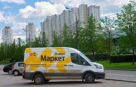 Пункты выдачи «Яндекс.Маркета» будут принимать товары от продавцов