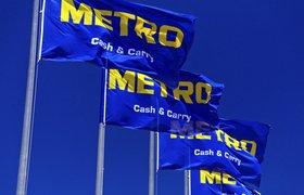 Metro открыла интернет-магазин с доставкой через Instamart