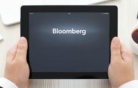 Bloomberg назвал самого богатого миллиардера в Азии