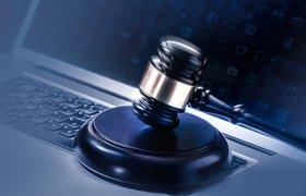 Словарь юриста: Legaltech, Lawtech и Regtech