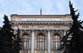 Банк России получит новые полномочия для блокировок в сети