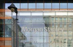 Инвестбанк Morgan Stanley назвал дату ухода из России