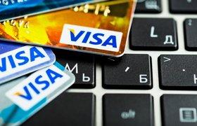 Visa планирует запустить в России сервис переводов за рубеж по номеру телефона