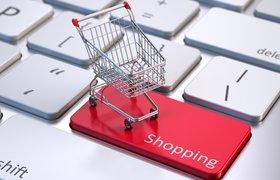 «Ралли продолжается»: аналитики рассказали об итогах интернет-торговли