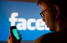 Facebook и Instagram откроют офисы в России? Турция создала прецедент