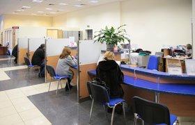 Банкам запретили навязывать россиянам дополнительные услуги при выдаче кредитов