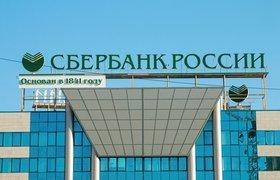 Cбербанк задумался о покупке Ozon или Avito на фоне разлада с «Яндексом» — СМИ