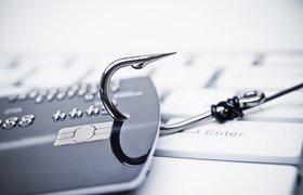 Кардинг, фишинг и скимминг: что это и как защитить свои средства?