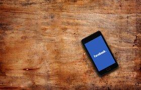Как удалить аккаунт в Facebook навсегда? Инструкция со скриншотами