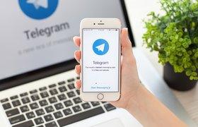В Telegram появились анимированные стикеры