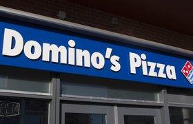 «Коммерсантъ»: покупкой доли в Domino's Pizza Eurasia заинтересовался совладелец «Яндекса»