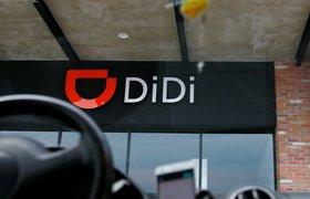 Китайский сервис такси Didi отказался от райдшеринга из-за убийства пассажирки