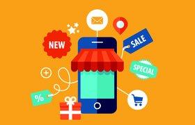 Как продавать цифровые товары - конференция 4 марта