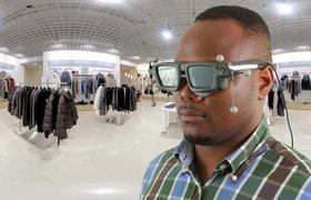 Apple приобрела разработчиков системы для отслеживания движения глаз SMI