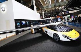 Стартап AeroMobil показал финальную версию летающего автомобиля