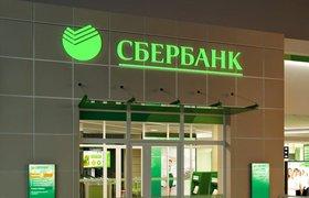 «Сбербанк» намерен провести первое в России легальное ICO