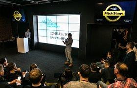 Конкурс стартапов GoTech завершает прием заявок