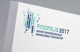 Объявлены победители конкурса финтех-стартапов Finopolis