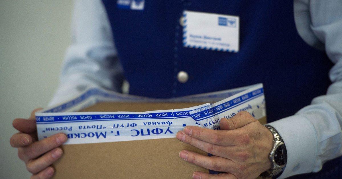 «Почта России» попросила не снижать беспошлинный порог для интернет-посылок