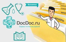 Социальный стартап DocDoc получил $1 млн инвестиций