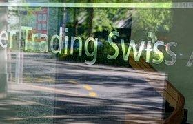 Сбербанк открыл собственную компанию-трейдера в Швейцарии