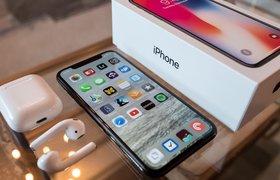 Продажи iPhone принесли Apple меньше половины квартальной выручки впервые за семь лет