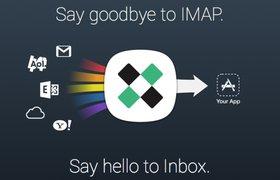 MIT и Dropbox запустили почтовую платформу «нового поколения»