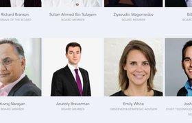 Двое российских топ-менеджеров вошли в совет директоров Virgin Hyperloop One