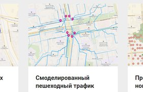 Российский сервис для поиска удачных мест для открытия бизнеса BestPlace привлек 7,8 млн рублей