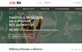 В России закроют сайт с вакансиями Job.ru