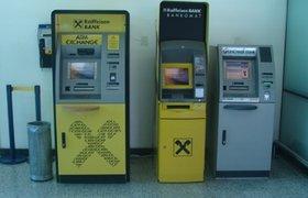 «Яндекс» с помощью ИИ подсчитал спрос на наличные в банкоматах «Райффайзенбанка»