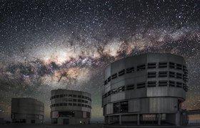 Фонд Мильнера вложился в телескоп VLT для поиска планет в Альфе Центавра