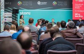 На форуме РИФ-2021 обсудят ИИ, цифровизацию и зумеров