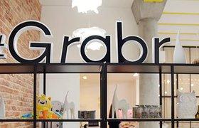 Атмосфера в московском офисе Grabr