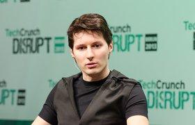 «Печальный день для Telegram»: Павел Дуров объявил о закрытии проекта TON