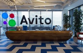 Avito обвинила ЦИАН в копировании 150 тысяч объявлений и обратилась за помощью в ФАС