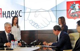 Москвичи смогут записаться к врачу и оплатить парковку через «Яндекс»