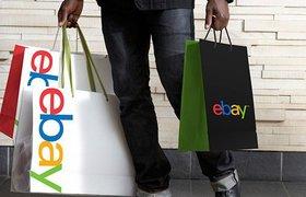 Qiwi потеснит PayPal на Ebay
