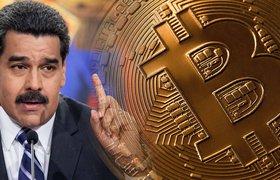 Венесуэла установила начальный курс своей криптовалюты El Petro