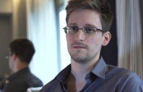 Сноуден получил убежище в России