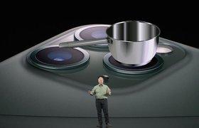 Спиннер, электробритва и мяч для боулинга: с чем сравнивают новые iPhone