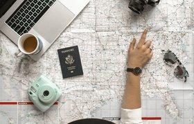 Открыт набор на онлайн-хакатон в сфере туризма