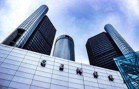 General Motors назвал дату полного перехода к производству электромобилей