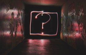 О чем программисту стоит спросить у будущего работодателя