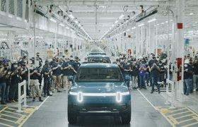 Rivian опередила Tesla и General Motors по выпуску электропикапа