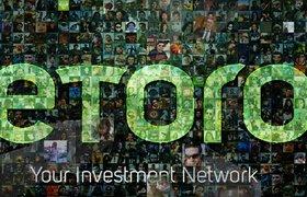 SBT Venture Capital инвестировал в соцсеть для инвесторов eToro