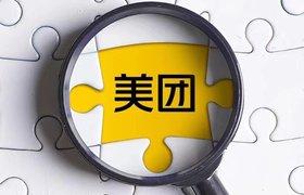 На волне Alibaba: Китай начинает расследование против крупнейшего сервиса по доставке еды Meituan