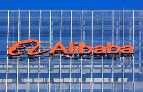 Alibaba Group решила отказаться от названий должностей в компании