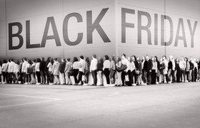 Что не надо покупать в Черную пятницу